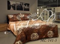 Силиконовые, меховые, пуховые одеяла, покрывала, подушки, наматрасники, постельное белье от производителя по оптовой цене! Идет сбор! - Страница 3 _________________5612227ca06c5_200x280