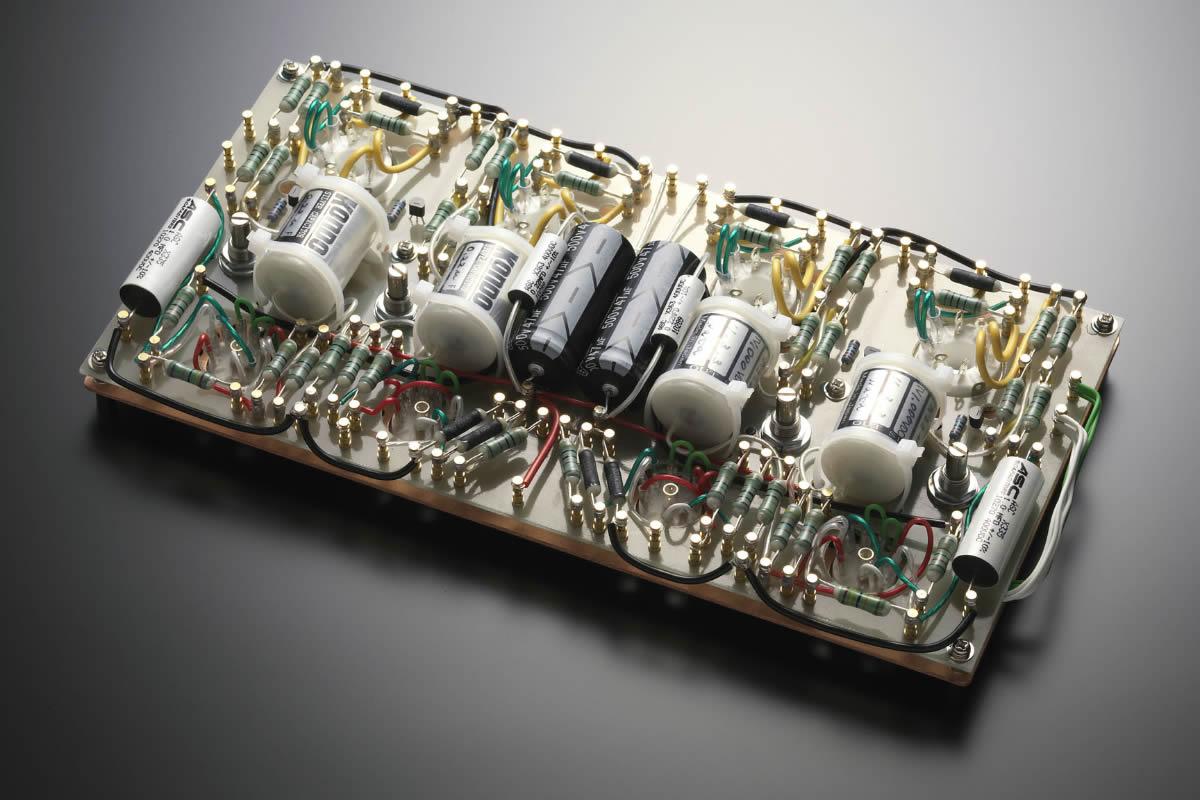 kondo Amplificador Kondo_overture_022