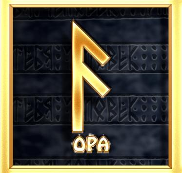 """Рунический строй """"ВЕДАРЬ"""" Runes3-3"""