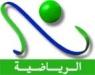تقديم مباراة منتخب مصر vs مالى Nilesprt
