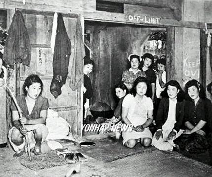 L ARMEE JAPONAISE ET LES FEMMES Kp1_070427056000