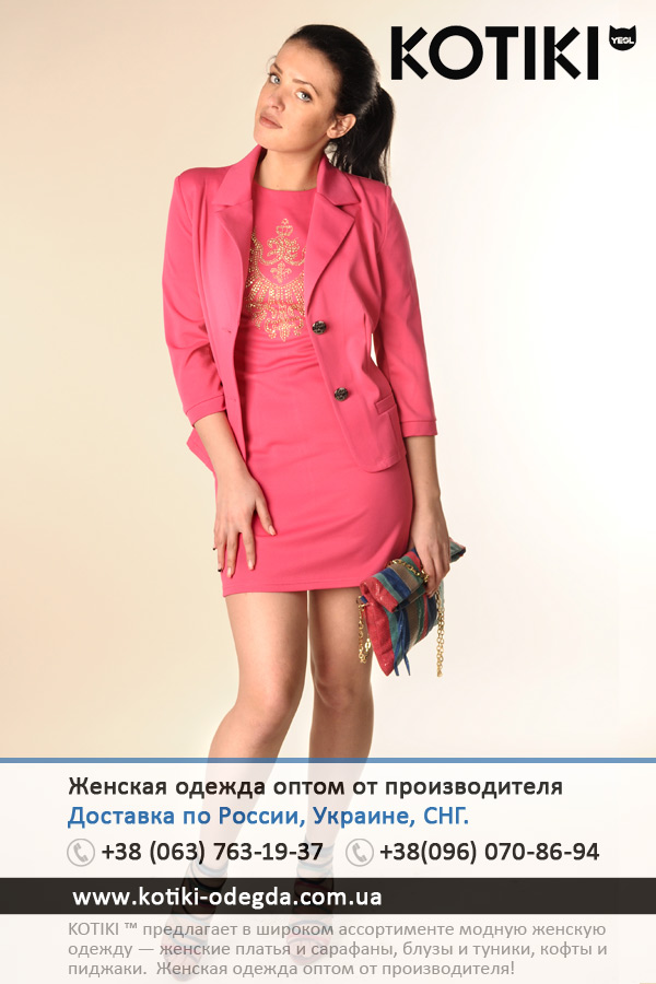KOTIKI TM  - женские платья оптом от производителя! Kotiki-odegda-04-2013-01