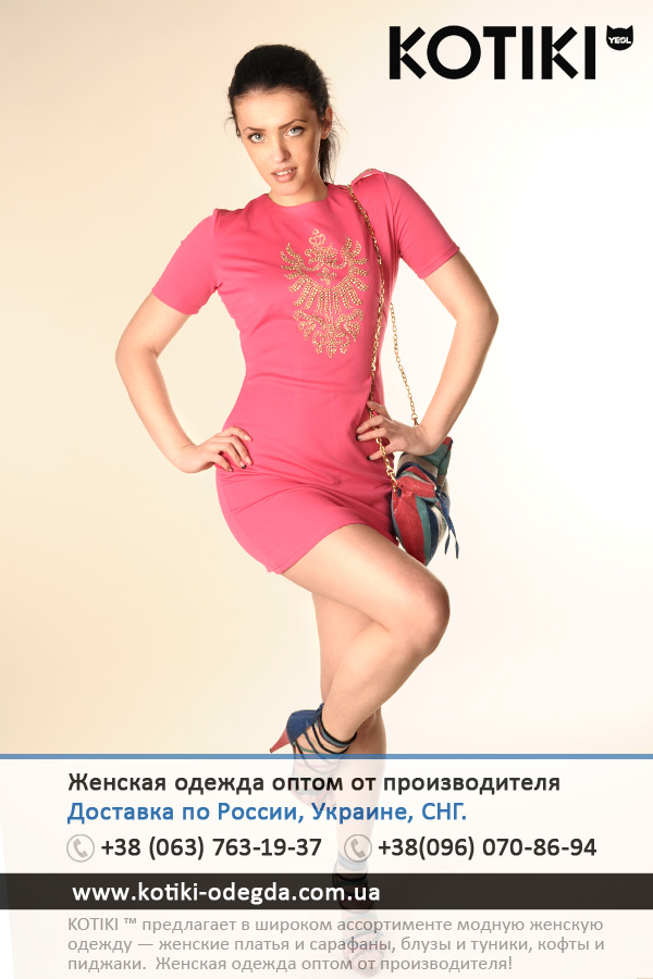KOTIKI TM  - женские платья оптом от производителя! Kotiki-odegda-04-2013-02