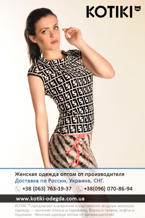 KOTIKI TM  - женские платья оптом от производителя! Kotiki-odegda-04-2013-03