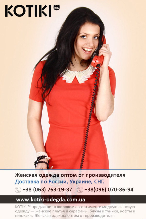 KOTIKI TM  - женские платья оптом от производителя! Kotiki-odegda-04-2013-04