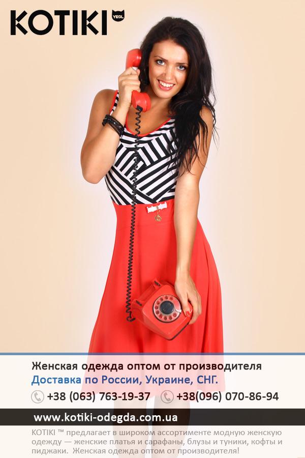 KOTIKI TM  - женские платья оптом от производителя! Kotiki-odegda-04-2013-05