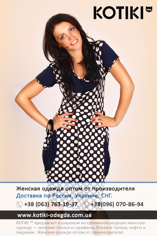 KOTIKI TM  - женские платья оптом от производителя! Kotiki-odegda-04-2013-06