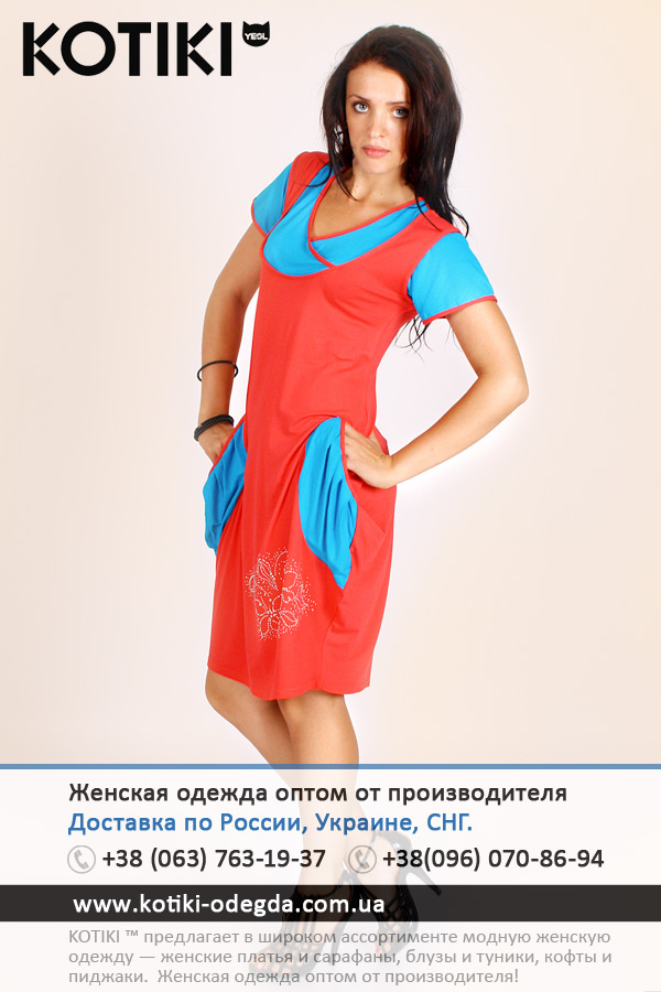 KOTIKI TM  - женские платья оптом от производителя! Kotiki-odegda-04-2013-07