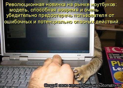 Котоматриця!)))) - Страница 6 935314