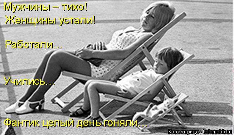 Котоматрица - 3 - Страница 38 Kotomatritsa_U