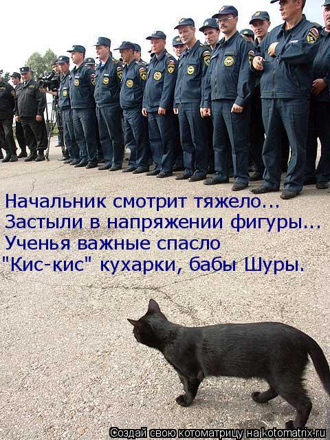 Котоматрица  - Страница 21 Kotomatritsa_u