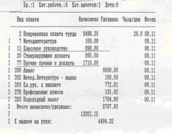 Жерар Депардье получил российский паспорт. 362