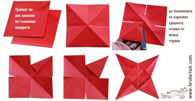 Kreativne ideje - izrada božićnih ukrasa 215
