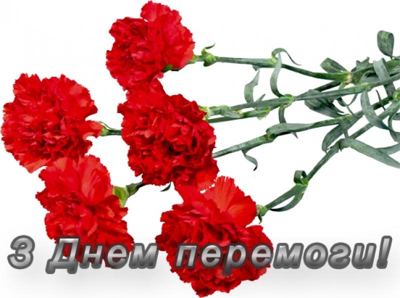 C Днем Победы! Z-Dnem-Peremogu