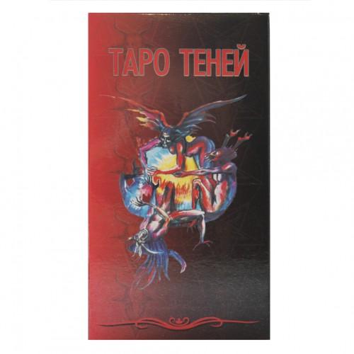талисман - Карты Таро. - Страница 2 Kartu-taro-teney-rgt