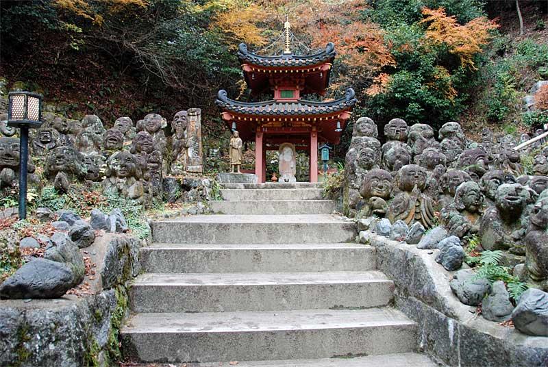 le site de Martin du 23 septembre trouvé par Ajonc Phl-otaginenbutsuji-tahoto