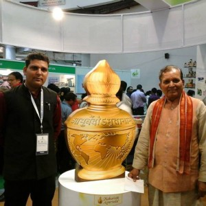 l'Amrit Kalash Maharishi, panacée de la médecine ayurvédique Amrit-300x300