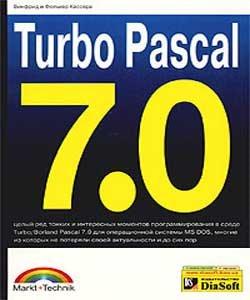Challenges, défis de programmation Turbo-pascal-7