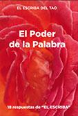2012 ENTENDIENDO LOS CAMBIOS Elpoder