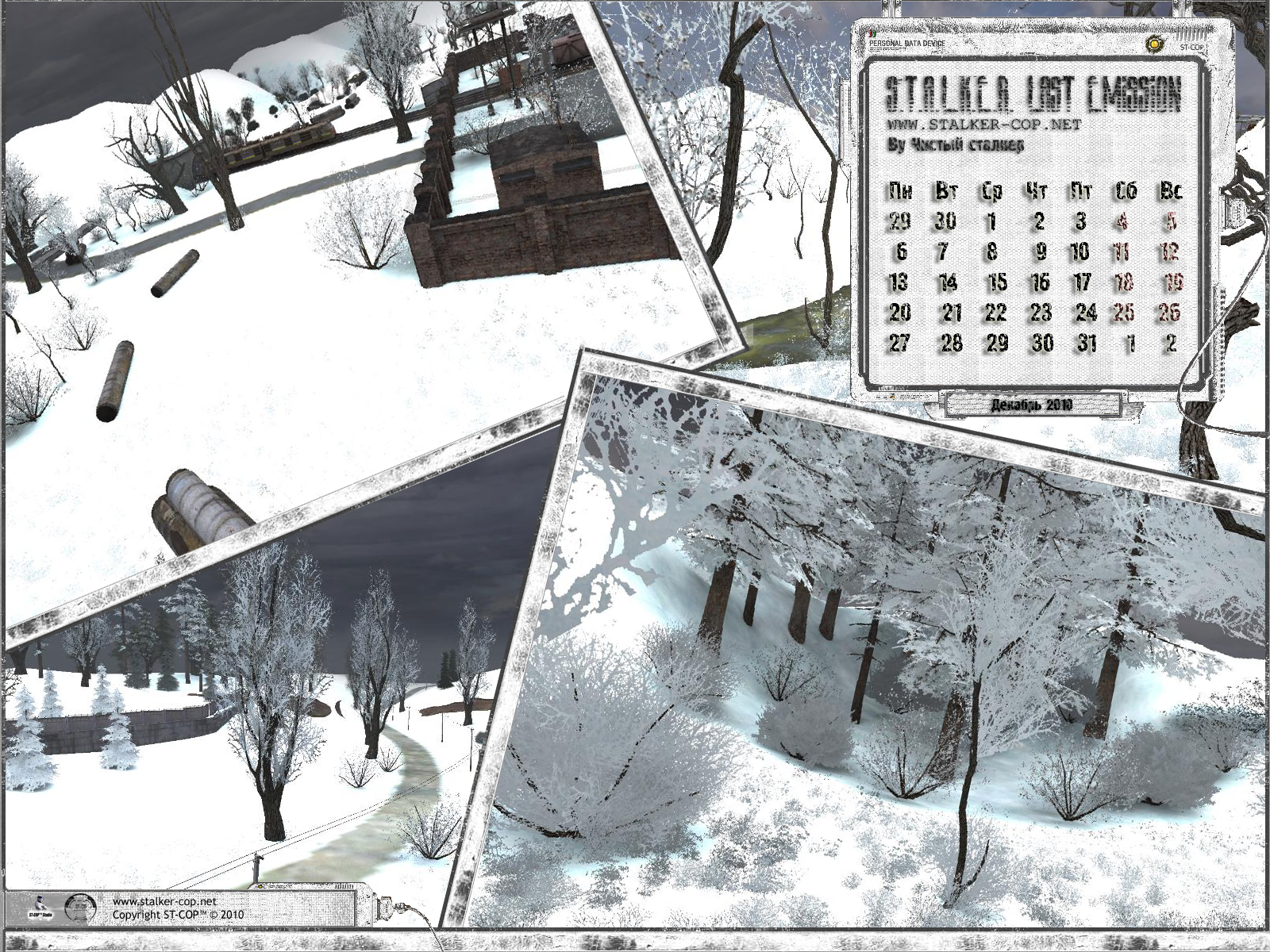 Календарь на Декабрь от S.T.A.L.K.E.R. LAST EMISSION Kalendar-dekabr_2010
