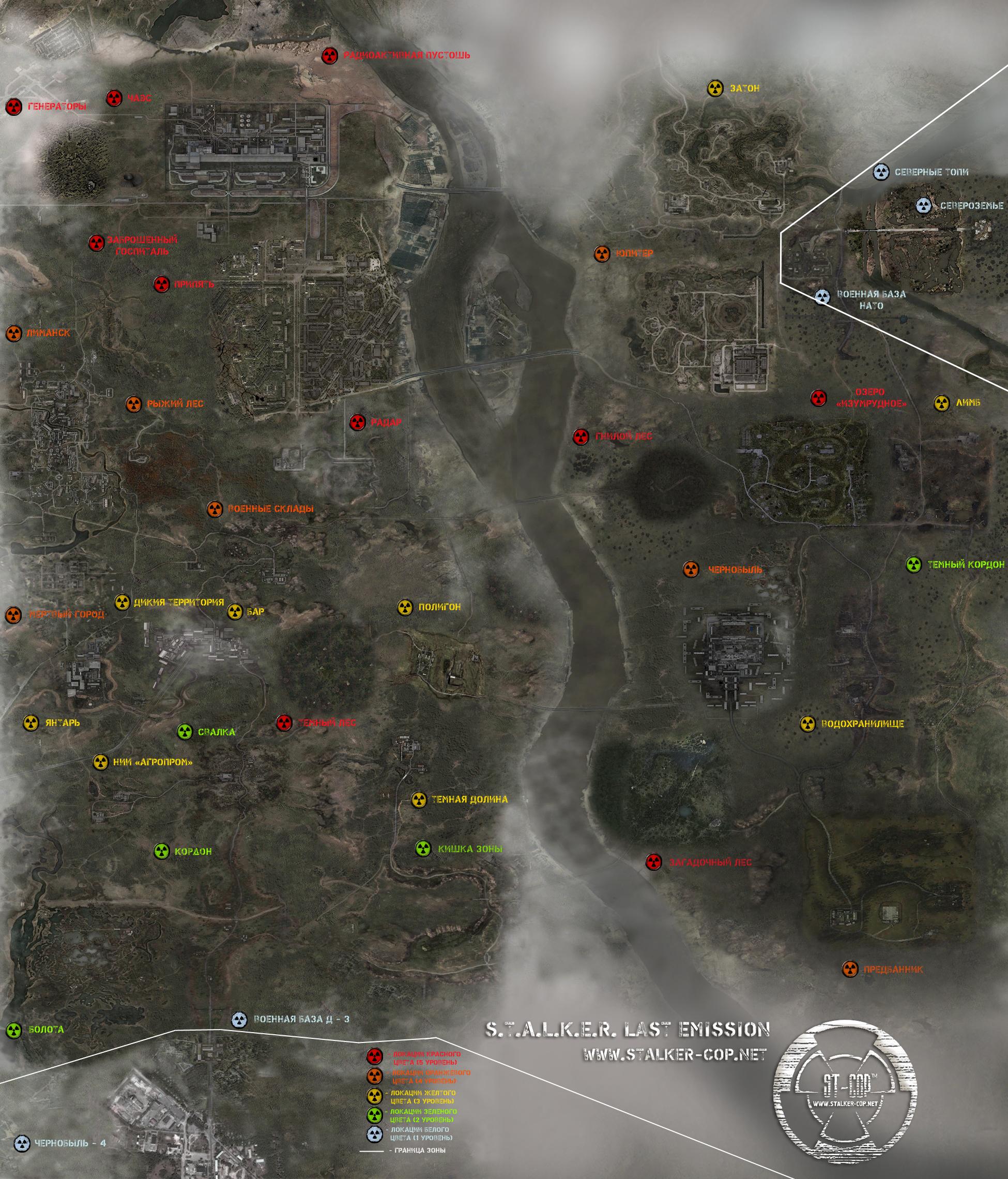 Четвертый сезон ролевой игры на ST-COP™ стартовал! #1 St-cop_zone-map