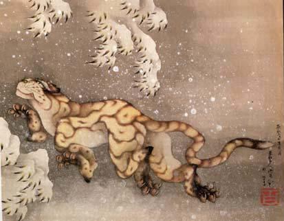 LE MUSEE DU FORUM Hokusai