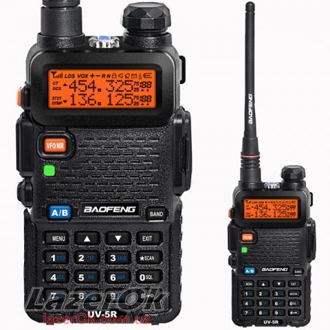 Портативные радиостанции (рации)- от производителя! 104_0