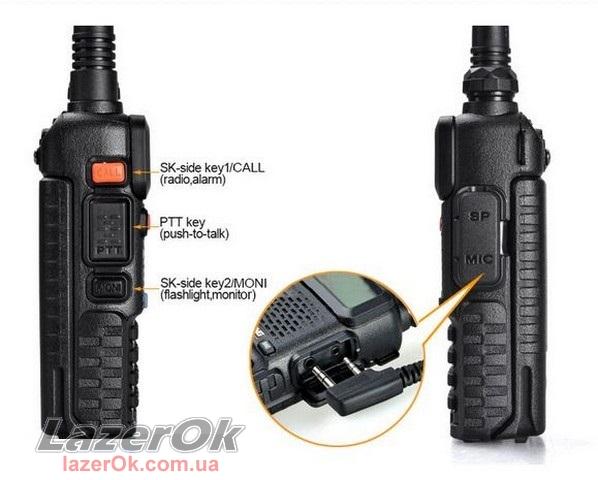 Портативные радиостанции (рации)- от производителя! 104_3