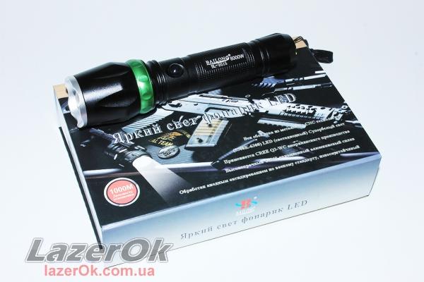 lazerok.com.ua - тактические фонари, лазерные указки, портативные радиостанции 107_5
