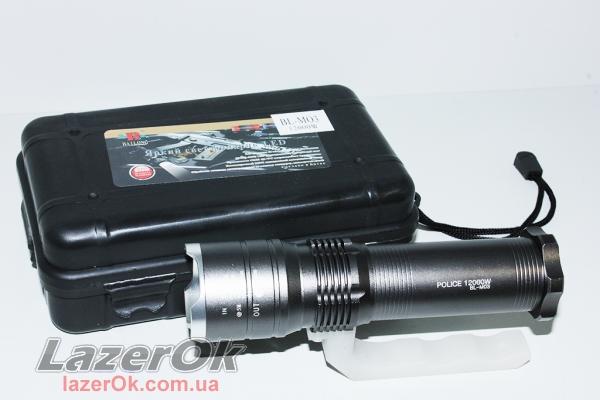 lazerok.com.ua - тактические фонари, лазерные указки, портативные радиостанции - Страница 2 148_0
