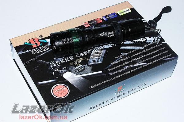 lazerok.com.ua - тактические фонари, лазерные указки, портативные радиостанции - Страница 2 164_3