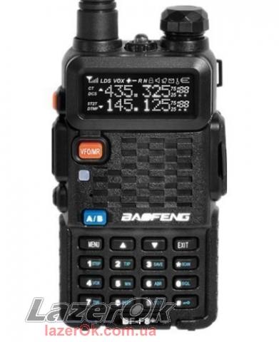 Портативные радиостанции (рации)- от производителя! 177_0