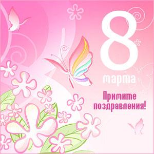 Советские праздники 33261