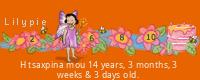 Μεταφραστές βρεφικού κλάματος για... γονείς N3m2p2
