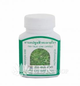 Отзывы.советы по выбору...Товары для красоты и здоровья из Таиланда IMG_1018