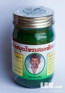 Зелёная мазь из тайланда IMG_6927jv