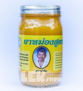 СП-11.Для красоты и здоровья из Таиланда.Доставлен IMG_8762