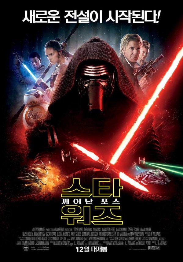 Star Wars : Le Réveil de la Force [Lucasfilm - 2015] - Page 6 Japon-trailer-force-awakens