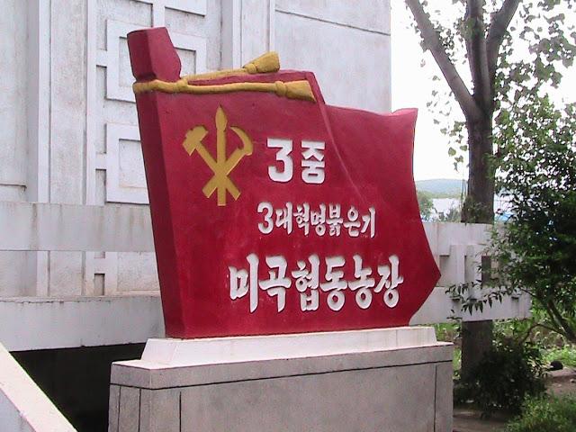 Fotos de las Crónicas de Un Viaje a Corea Granja%20Migok%20%282%29