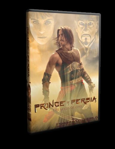 El Príncipe de Persia WWW.TSHUKUYOMI.ORG_2010.PORTADA.COVER.PRINCE.OF.PERSIA.THE-MOVIE.CAJA.BOX-SHOT