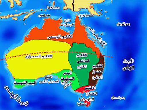 خرائط قارة استراليا G2M_0050