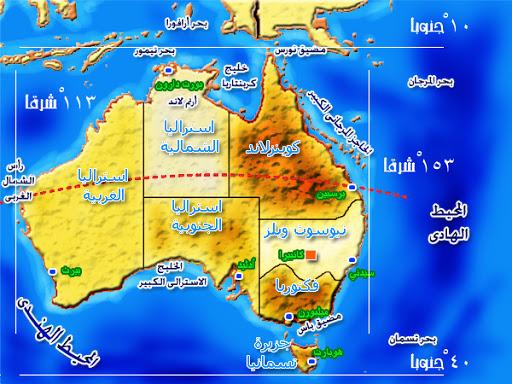 خرائط قارة استراليا G2M_0047