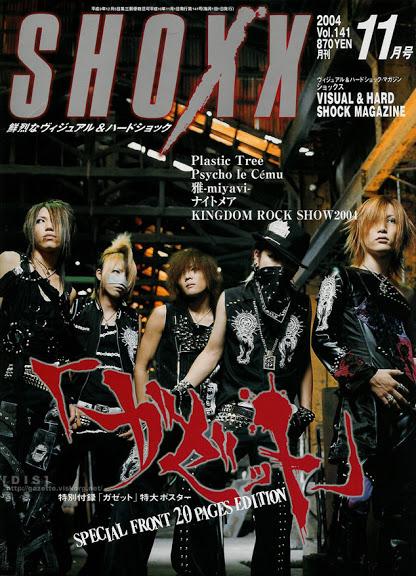Gazette SHOXX n°141 Shoxx001