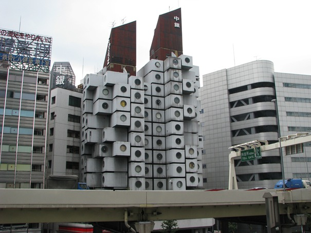 صور... 16-nakagincapsuletower-thumb