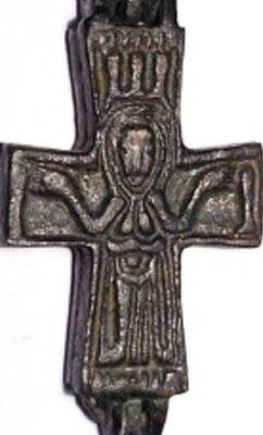 Cruz Enkolpio bizantina Virgen PLATYTERA con los peces 50