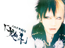 [photo] Ruki 0e006e468ffb461d6a63e5a1