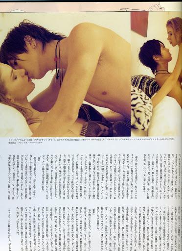 Ямасита Томохиса / Yamashita Tomohisa - Пишка Пишунчо - Страница 3 Img232