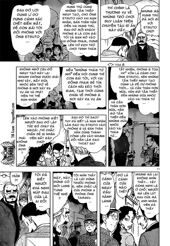 Conan Chap 822: Xe Lửa Thần Bí: Gián Đoạn 11