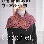 Находка!!!! CrochetFemmesCHineChalesEtcOndoriCrochet