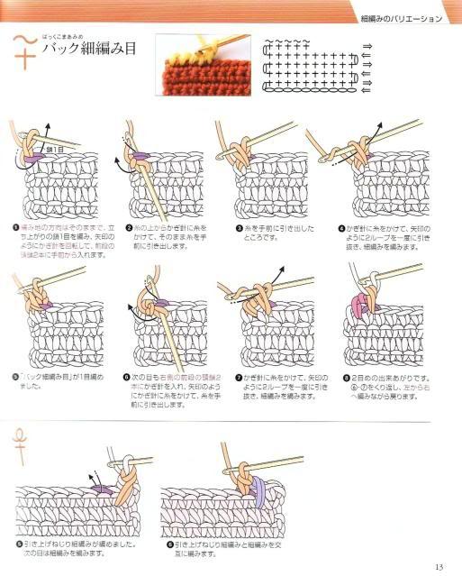 Những mũi MÓC (1) Crochet10